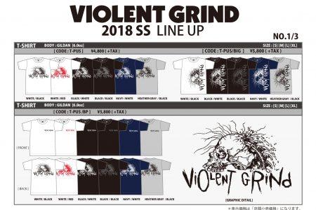 VIOLENT GRIND 2018 S/S RESERVATION