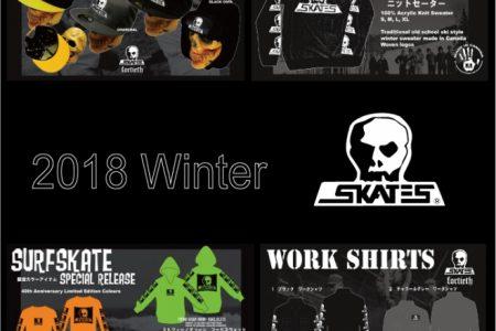 SKULL SKATES 2018 December RESERVATION