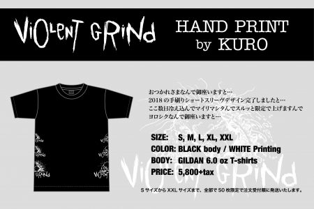 "ViOLeNT GRiNd ""HAND PRINT"" by KURO T-Shirts RESERVATION"
