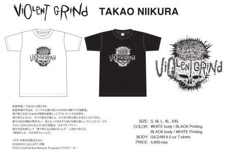 VIOLENT GRIND x TAKAO NIIKURA T-Shirts RESERVATION