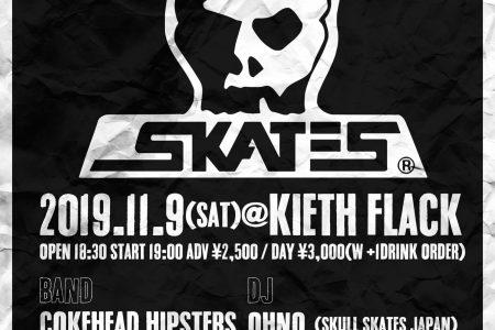SKULL SKATES NIGHT 2019 at KIETH FLACK