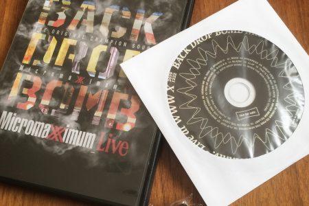 BACK DROP BOMB Micromaximum 20th Anniversary DVD